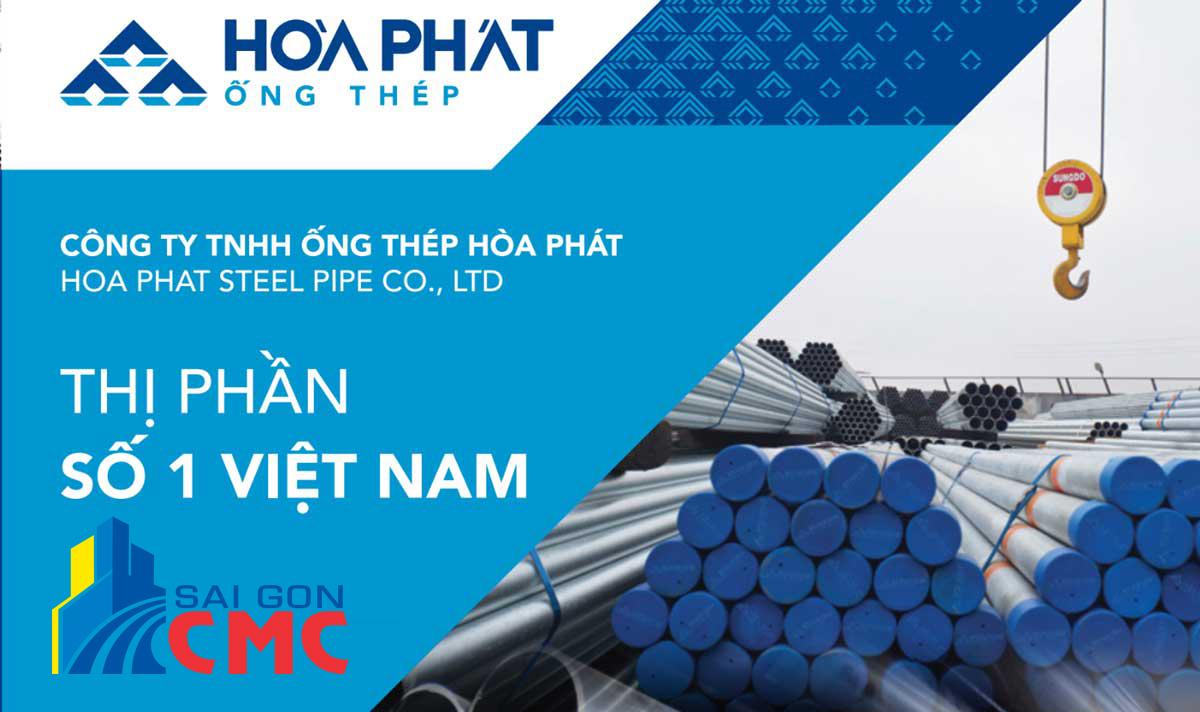 Bảng báo giá thép Hòa Phát mới nhất, giá rẻ có tại Sài Gòn CMC